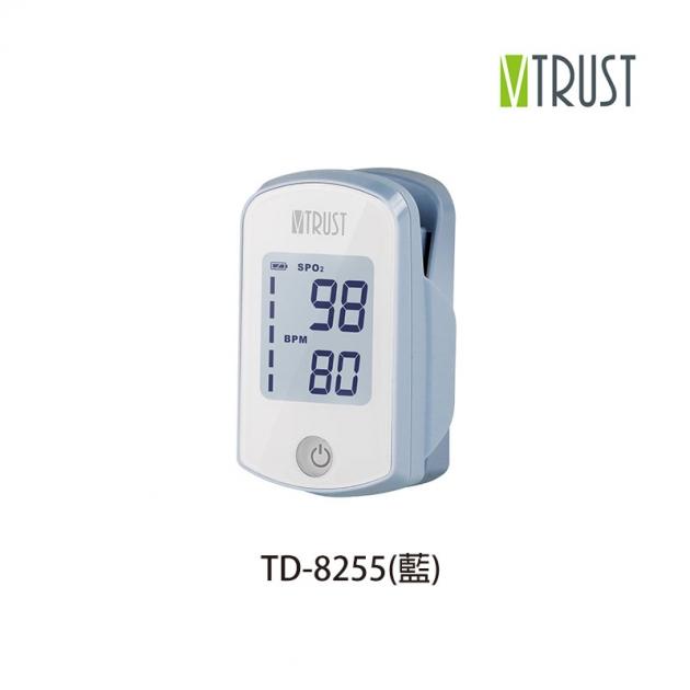 威創 VTRUST 手指型血氧濃度計 2