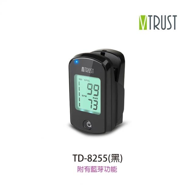 威創 VTRUST 手指型血氧濃度計 3