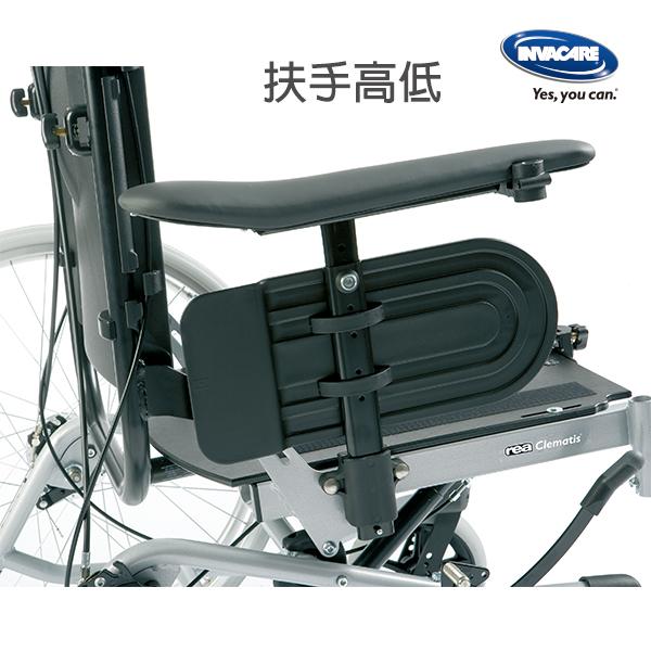 INVACARE 英維康Rea Clematis 躺式輪椅 4